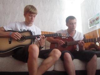 Сплин-Романс(Кавер) / Уроки игры на гитаре(Acoustic)