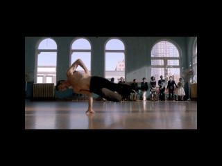Шаг вперед: все или ничего (Танцевальная мелодрама/ США/ 12+/ в кино с 17 июля 2014 года)