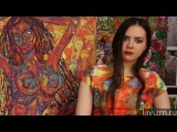 Виолетта Техника живописи Объемная живопись Натурщица Рисунок Лавизм Екатерина Лебедева художница