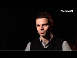 Koresh на канале Москва24
