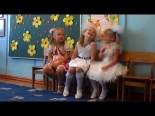 три девчёнки хахатушки