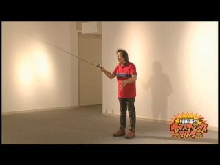 Hajime Murata Casting Master
