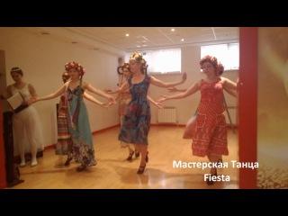 Начинающая группа :Балет для взрослых . Характерный танец