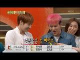 [VID]140604 KBS Vitamin - Sunggyu and Hoya cut