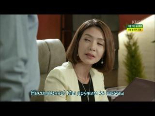 Trot Romance / 트로트의 연인 / Роман в стиле трот - 2/16
