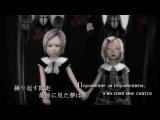 Caz feat. Megurine Luka - Corruption Garden (rus sub)