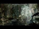 Со стены Crysis 3 под музыку Kanye West feat. Daft Punk - Harder, Better, Faster, Stronger. Picrolla
