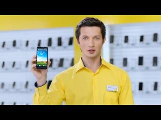 Новая_эра_в_«Евросети»_4-ядерный_смартфон_Fly_ERA_Style_3_за_4_990_рублей