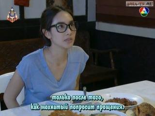 Шлёпанцы для Золушки  (1/11) [рус. суб]