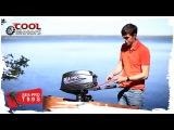 Лодочный мотор SEA-PRO T9.9S- обзор