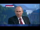 Путин ответил на вопрос о партнерстве с Порошенко