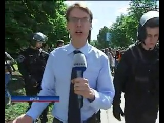 25.05.2013 Украина Киев. Гей-парад