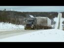 Ледовый путь дальнобойщиков / Ice Road Truckers / Сезон 4 / Серия 8 - ENG - Lisas Monster Megahaul