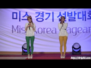 140610 Billion (Betty & Songyi) - Hello @ Miss Korea Pageant