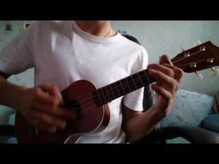 ukulele game