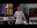 Адская кухняHell's Kitchen12 сезон 4 серия