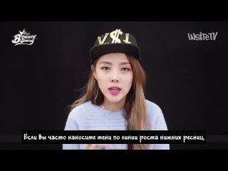 [rus sub] pony's beauty diary - makeup brush special
