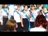 «Наш Последний звонок!*))))» под музыку Любовные истории - Школьный двор и смех подружек ... Самый чистый, самый звонкий ... И б