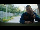 Физрук - 1 сезон 5 серия
