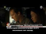 Интервью Бенедикта Камбербэтча польскому каналу TVN, 10/05/2014 [rus sub]