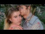 «Со стены Любовные истории» под музыку Баста feat. Tati - 11. Я или Ты (#Баста4). Picrolla