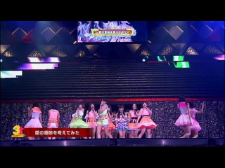 NMB48 3rd Anniversary Special Live 2013.10.13 Day Performance@Osaka Jou HALL (Part 3)