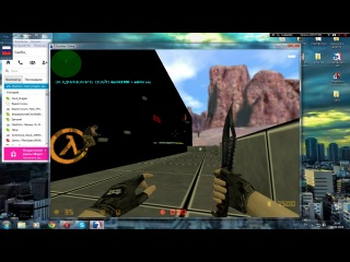 Приколы Counter-strike 1.6 > Ржака ghbrjks h;frf