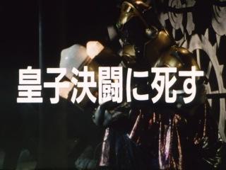Chōriki Sentai Ohranger: Preview Collection 7 of 8 [480p]