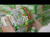 Erika Toda Suntory 75% Beer CM