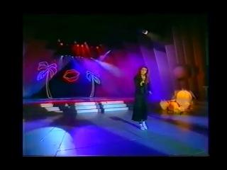 SANDRA  -  Well Be Together -  Balles De Stars, Franсe  1989