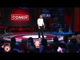 Comedy Club Руслан Белый Мы плохо живём