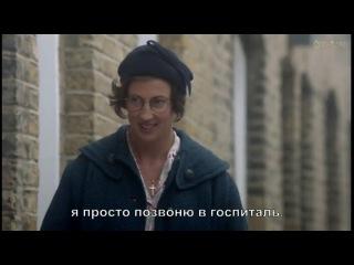 Вызовите акушерку / Call The Midwife (3 сезон, 1 серия) (2014) Ru Sub
