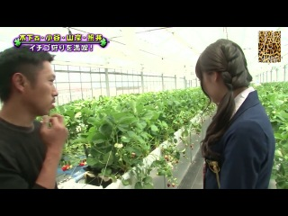 YNN [NMB48 CHANNEL] Kotani Riho Presents - What we want to do is really falling apart. Часть 1