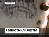 В Свердловской области судят фельдшера скорой помощи Репортаж Мужчину, который по долгу службы обязан помогать людям, обвиняют в жестоком убийстве. На теле жертвы эксперты насчитали около сорока ножевых ранений.