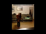 Со стены друга под музыку feduk feat. 158 - Этот закат, как апельсиновая корка.. Picrolla