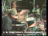 Концерт импровизационной шаманской музыки, часть 2. Барнаул, клуб