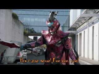 [FRT Sora] Kamen Rider Gaim - 31 [720p]