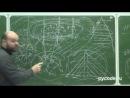 Алексей Холопов - Часть 5 Человек и системная среда.