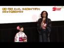 126 H06 30 06 2014 Новости Kyodo News о пресс конференции 720P