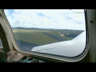 Воздушные дальнобойщики 6 серия ( Укротители пропеллеров )
