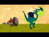 Как приручить дракона. Книга драконов (доп. мульт) (2011)