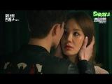 Дорама Роман Ведьмы | Witch's Romance ер.2 Поцелуй. ♥