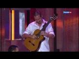 Гитарист Ваенги, творит чудеса на классической гитаре, выдавая звук электрогитары.