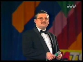 Музыкальный ринг: Михаил Круг и Трофим (24.11.1999)