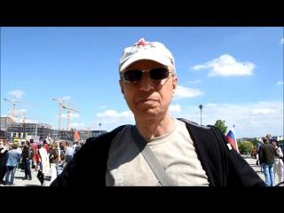 Видео БОМБА!! Наш ответ Американцам - Немцы топчет флаг США
