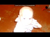 «мая доча» под музыку Алла Пугачева - Доченька моя. Picrolla