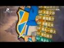 Inazuma Eleven 3 Sfida per il mondo NDS - Trailer