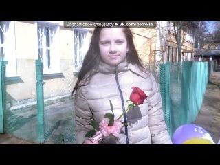«С моей стены» под музыку ♡♡Диана Гурцкая [vkhp.net] - Ты знаеш мама. Picrolla