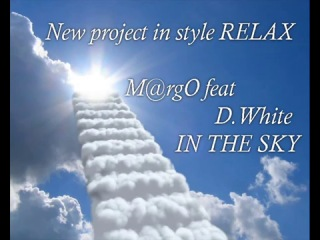 M@RGO feat, D. WHITE - In The Sky (анонс)