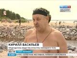 Пляж ДЮНЫ: нудисты Петербурга